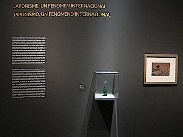 Museo Nacional De Artes Decorativas Japonismo